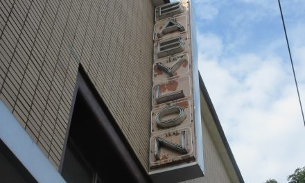 Proposed Argyle Theater Receives Approval From Babylon Village